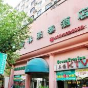 格林豪泰(上海北外灘店)