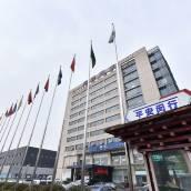 星程酒店(上海虹橋樞紐七寶店)