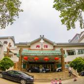 濟南珍珠泉賓館