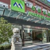麥新格精品酒店(上海周浦店)
