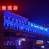 克拉瑪依龍谷精品酒店