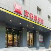 宜必思酒店(西安鐘樓東大街店)
