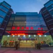 江陰方城大酒店
