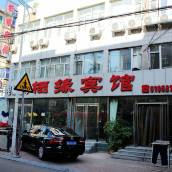 錦州棲緣賓館