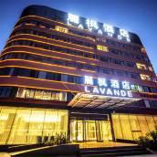 麗楓酒店(北京南站木樨園店)