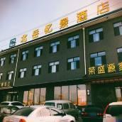 渾源北嶽憶景酒店