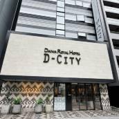 D-CITY大阪東天夢大和皇家酒店