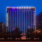 凱里亞德酒店(西安皁河地鐵站店)