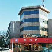 派酒店(吳忠北門店)