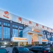 維納斯國際酒店(上海浦東機場野生動物園店)