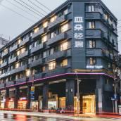 上海外灘亞朵輕居酒店