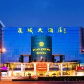 濟南泉城大酒店