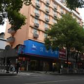 漢庭酒店(郴州步行街店)