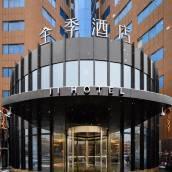 全季酒店(西安太白立交店)