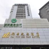 昆明彩雲之南酒店