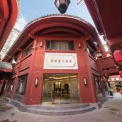 夢景喜月酒店(昆明王府井金馬碧雞坊店)