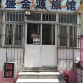 盛金源旅館(青島科技大學店)