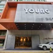 湛江遠揚YOUNG咖啡主題酒店(世貿店)