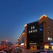 美豪酒店(西安高新綠地小寨大雁塔品質店)
