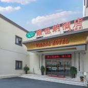 維也納酒店(上海宜山路地鐵站店)