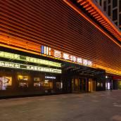 百事特威酒店(西安大興龍湖星悅薈店)