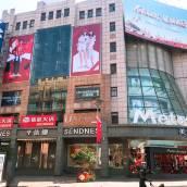 桔子酒店·精選(上海南京東路步行街店)