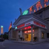 維也納酒店(上海新國際博覽中心秀沿路地鐵站店)