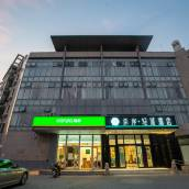 希岸·輕雅酒店(北京雙橋農場店)