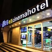 影驛站3D電影酒店(北京鳥巢對外經貿店)