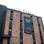 首爾Achasan W酒店