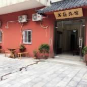 青島書籍旅館