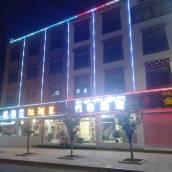 八宿恆泰酒店