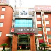 駿怡連鎖酒店(上海美蘭湖地鐵站店)(原新飛士酒店)