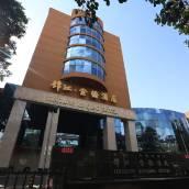 西昌錦江金橋酒店