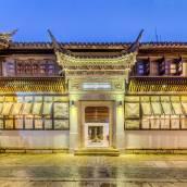 蘇州玖樹·溪岸人文旅店
