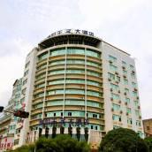 來賓盛世王子大酒店