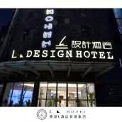夏邑L設計酒店