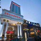 維也納國際酒店(上海虹橋樞紐嘉定馬陸地鐵站店)