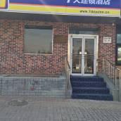 北京萬方旅館