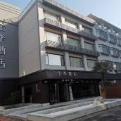 全季酒店(上海虹橋虹井路店)