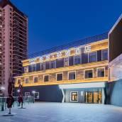 希岸·輕雅酒店(北京黃村西大街地鐵站店)