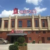 錦江之星(上海張江金融信息園曹路地鐵站店)