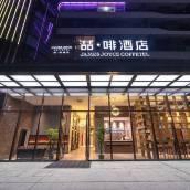 喆啡酒店(佛山三水新動力廣場店)