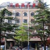 仙桃三締商務賓館
