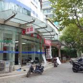 上海南城賓館