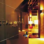 悉尼建業酒店