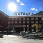 八宿四季富氧酒店