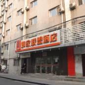 如家聯盟酒店(北京天橋地鐵站店)(原天橋伯鑫店)