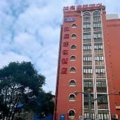 漢庭酒店(上海虹口足球場地鐵站店)