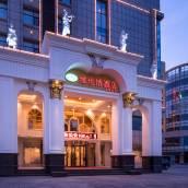 維也納酒店(沙河玻璃城店)